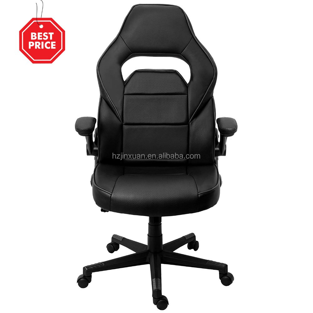 Remarkable Free Sample Boss Swivel Revolving Manager Pu Leather Office Chair Executive Swivel Ergonomic Office Chair Chair Office Buy Office Chair Forskolin Free Trial Chair Design Images Forskolin Free Trialorg