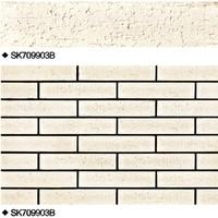 Super Quality Wall Porcelain Decorative Ceramic Bricks Split ...