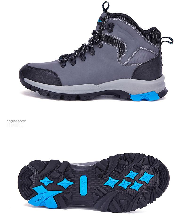 Mens B Width Hiking Shoes