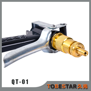 High Pressure Brass Rust Proofing Car Wash Trigger Spray Gun Starting Gun