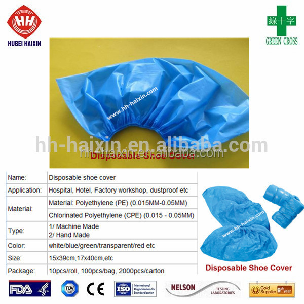 water proofing anti-odor PE disposable nonwoven blue shoe cover for daily,surgical and medical use