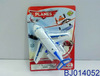 Cheap kids plastic toy plane small pull back airplane toy