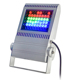 Top Quality Special Lighting DMX 50W 100W 200W 300W RGB LED Marine Floodlight FIor Canada USA Europe
