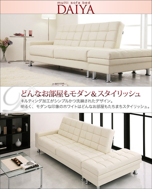 White Leather Sofa Bed