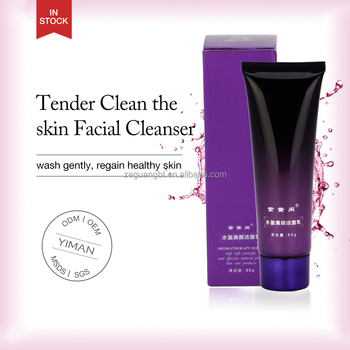 Tender Clean the skin Facial Cleanser, the best cleansing milk perfect pore cleanser, deep skin cleanser cleaner