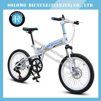Rockefeller 20 Inches Hummer Style Mini Folding Mountain Bike