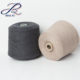 China Factory Wholesale High Quality 100% Hemp Yarn, 10Nm/1 natural color and dyed for weaving hemp clothing