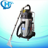 2110W 80L stainless steel carpet cleaner
