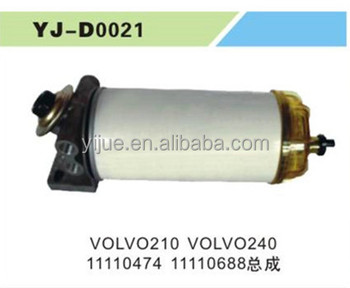 11110474 11110688 Volvo Ec210/ec240 Oil Separator For Excavator Oem Made In  China Lowest Price High Quality - Buy Volvo Oil Water