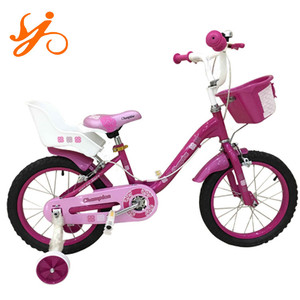 China baby cycle / cheap helmet bike bicycle / wholesale kids bike with best quality
