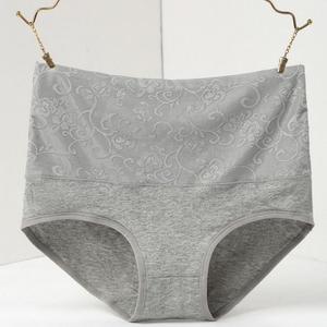95e134520a7 Body Wild Underwear, Body Wild Underwear Suppliers and Manufacturers at  Alibaba.com
