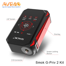 2017 Amazon Most Popular e Cigarette Vape Battery 510 Thread Box Mods SMOK G-Priv 2 Kit with Best Price