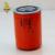 High performance Japanese car lube oil filter price for JX0811C1 JX00810A NJG427 2654403