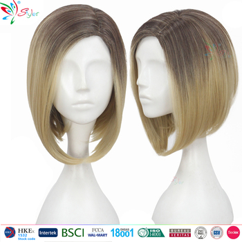 Chinese short brown straight synthetic ladys wigs cheap for small heads