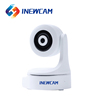 /product-detail/march-expo-2mp-auto-tracking-cctv-wireless-mini-camera-without-wire-60742778561.html