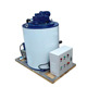 Crazy deal commercial industrial 1 ton industrial flake ice machine
