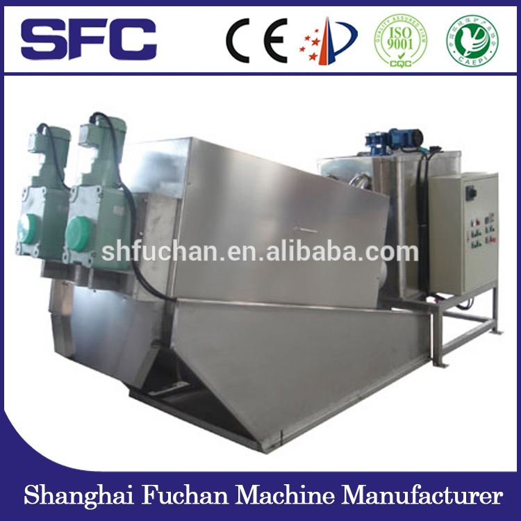 2017 NEW eco-friendly screw press separator system for solid waste treatment