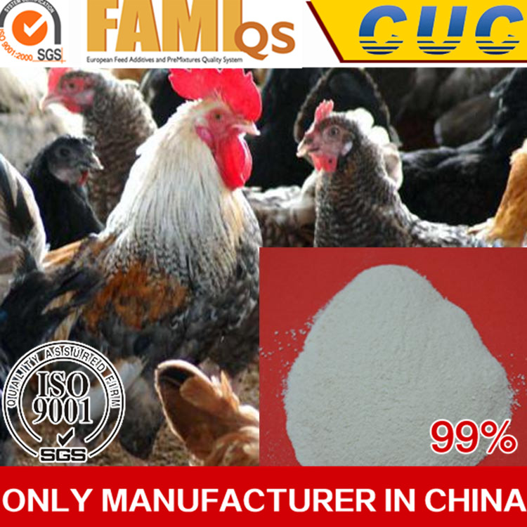 CUC Unisplendour Animal Nutrition Feed Concentrate