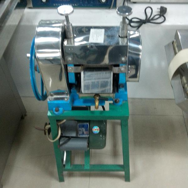 japan noodle machine