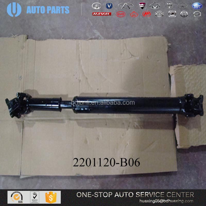 GREAT WALL SAILOR AUTO PARTS 2201120-B06 RR SECTION ASSY-RR DRIVE SHAFT motorcycle parts accessories cars