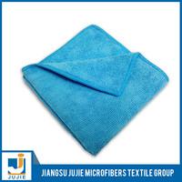 Wholesale car seats antibacterial microfiber car cleaning cloth