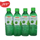 238ml canned original taste houssy healthy aloe vera drink with pulp