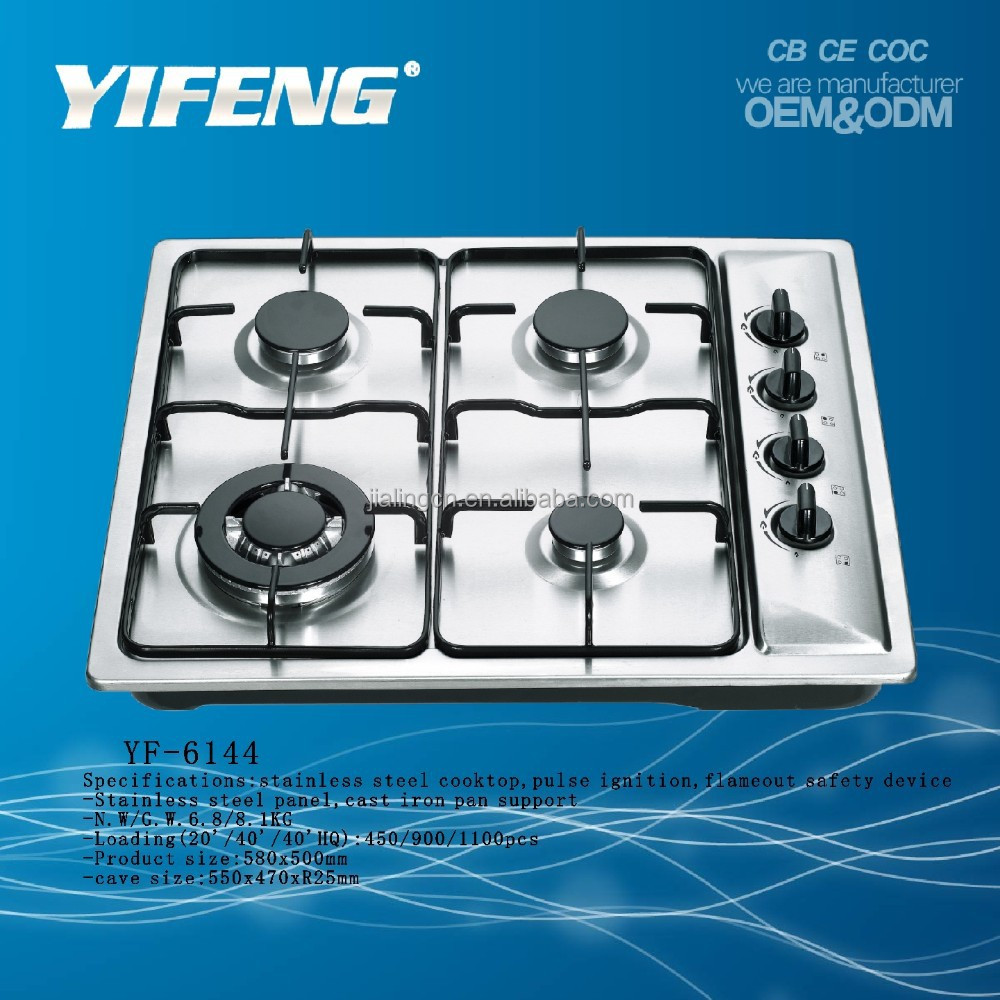 2017 Hot Selling Gas Cooker Parts - Buy Gas Cooker Components,Gas ...