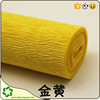/product-detail/hot-sale-custom-cute-gift-wrapping-paper-wrapping-paper-roll-wholesale-60616130003.html