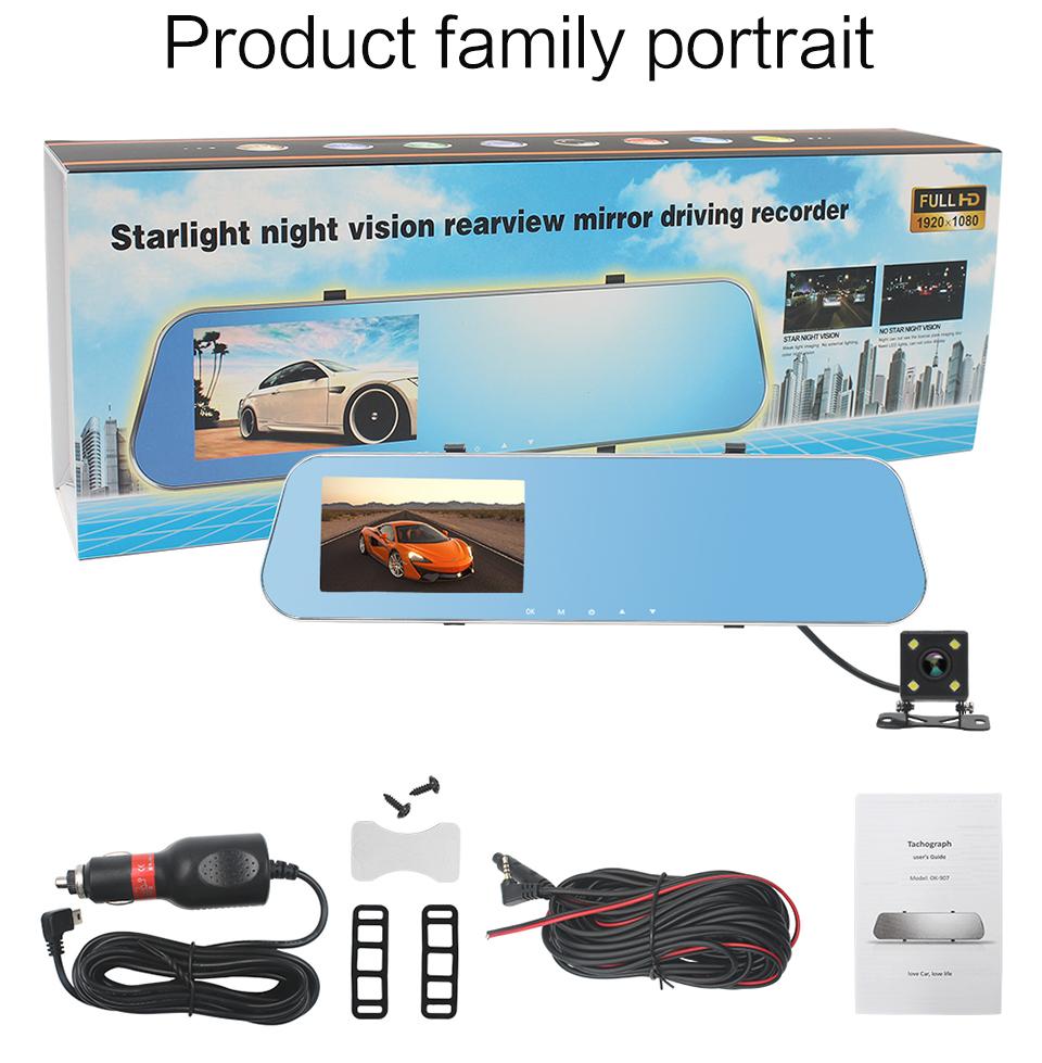 9075 Double lens 1080P Starlight Night Vision Car Camera