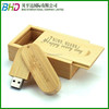 Best gift wholesale mobile u disk wood 1tb usb flash drive 4GB 8GB 16GB 32GB 64GB Custom logo
