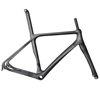 2017 Light carbon 700C road bike frames chinese carbon bicycle