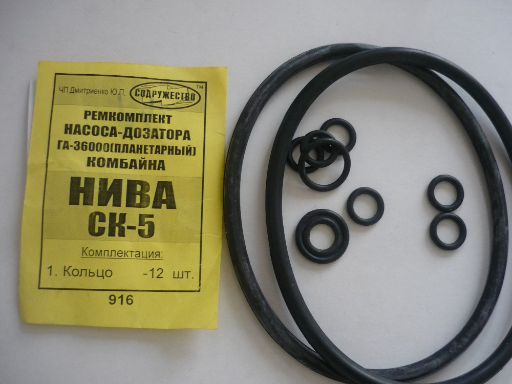 2 Inch O Ring, 2 Inch O Ring Suppliers and Manufacturers at Alibaba.com