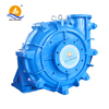 Quality centrifugal rubber lined mining solid slurry pump price