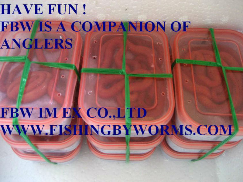 RED CORDELLE WORMS - BEST FISHING BAIT