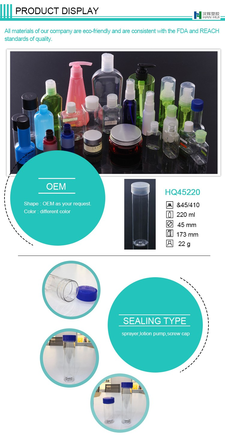 2017 HIGH QUALITY WIDE MOUTH PLASTIC SPICE BOTTLE