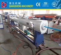 plastic pipe forming machine ZK series PVC pipe vacuum Calibtion tank