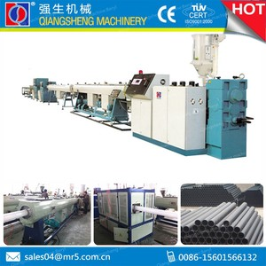 Complete line pp hd ld plastic tube single screw extruder machinery
