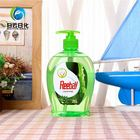 Skin Whitening New Natural Formula Hand Washing Gel Hand Liquid Soap