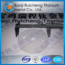 gr1&gr2 platinum titanium anode mesh for electrolysis water
