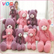 OEM colorful pink beautiful stuffed plush toys animal bear custom valentine teddy bear large
