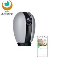 P2p wifi ip camera <span class=keywords><strong>software</strong></span> downloaden mini hd 1080p video camera
