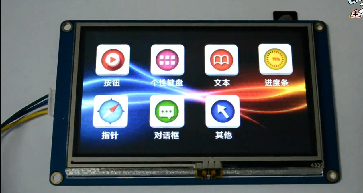 2.8'' USART HMI smart serial LCD display module, TFT type