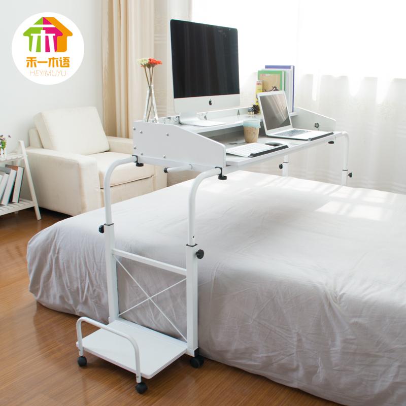 ikea simple tilt bed laptop table lazy to move across the bed home desktop computer desk desk in. Black Bedroom Furniture Sets. Home Design Ideas