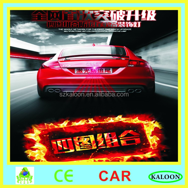 Wholesale Four figure combination Auto Anti-collision Tail Laser ...