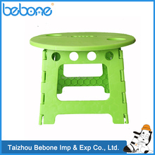 New style outdoor step stool folding plastic stacking stool for kids/plastic folding chair