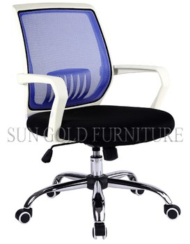 b1aa92b65b5 Low Price High Quality Colorful Swivel Office Chair