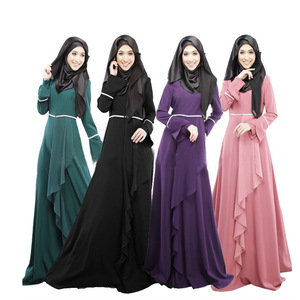 Latest Design Maxi Dress Long Sleeve Plain Color Muslim Abaya For Young Lady Online Wholesale