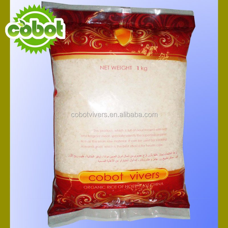 quality rice products 5% broken producing company