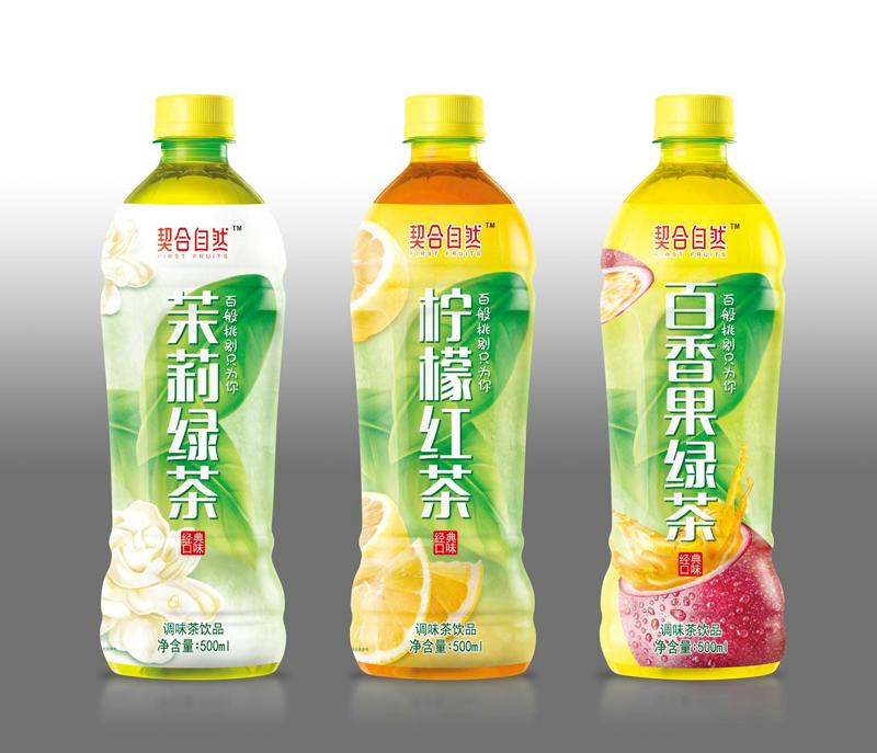 Hot sale lemon tea powder ice lemon tea to repleace sugar-contained drink - 4uTea   4uTea.com