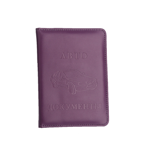 portable PU leather RFID driving licence holder case cheapest price for Russia